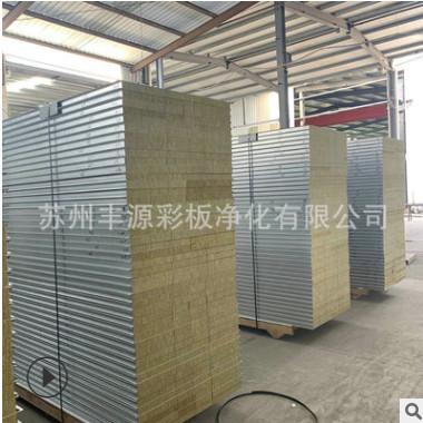 泡沫夹芯板厂家推荐金属面岩棉夹芯板 泡沫夹芯板加工 快速发货