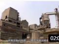 中国水泥之王:一年就净赚300亿,产品出口到世界各地! (205播放)