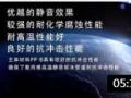 上海深海宏添建材企业宣传片 (249播放)