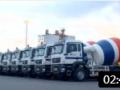 中国重汽出口墨西哥CEMEX水泥公司288辆汕德卡水泥搅拌车发车 (209播放)
