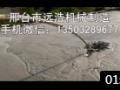 国内水泥发泡机建筑行业领先品牌 (257播放)