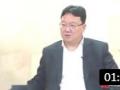 """冀东水泥:水泥行业产能严重过剩华北市场是""""白菜芯"""" (359播放)"""