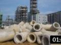 实拍国内水泥管生产线, 全机械化操作, 刷新了对中国制造的认知! (420播放)
