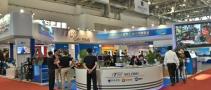 2020第二十一届中国国际水泥技术及装备展览会