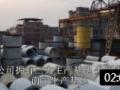 广西南宁万丰水泥制品有限公司 (219播放)