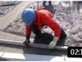 水泥地面是怎么铺平的,了解国外房水泥地板施工技术 (224播放)