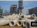 实拍国内水泥管生产线, 全机械化操作, 刷新了对中国制造的认知! (243播放)