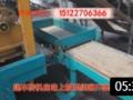 国内先进的砖厂用机械 国内先进的全自动制砖机生产线 新型水泥砖机设备 (338播放)