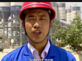 水泥企业宣传片 (327播放)