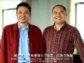 罗浮山水泥集团企业宣传片 (219播放)
