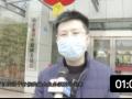 江西锦溪水泥有限公司捐款100万元支援疫情防控 (342324播放)