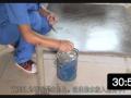 标准化试验室工作流程(混凝土配合比的试配调整与确定) (76881播放)
