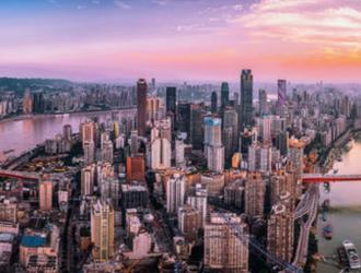 2.72万亿元!重庆发布924个重大建设项目