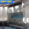 卧式沸腾干燥机 滚筒小型混合单板干燥机 高速沸腾制粒干燥机