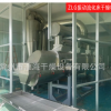 多功能流化床干燥 流化床干燥机 震动流化床干燥机