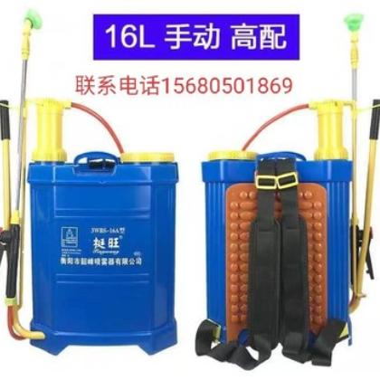 16L手动喷雾器农用手压式打农药机背负式电动防疫消毒机消毒喷壶