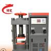 厂家直销 200T数显式压力试验机 200吨混凝土试块压力机
