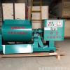 HJW-60型强制式单卧轴混凝土搅拌机 强制式混凝土单卧轴搅拌机