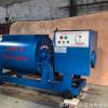 HJW-60型强制型混凝土搅拌机 强制式混凝土搅拌机 砂浆卧式搅拌机