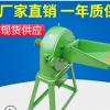 450型饲料粉碎机 多功能齿爪式碎粉机 质保三年加宽型磨粉打粉机