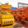 混凝土搅拌机 华科重工 JS500 水泥搅拌机 强制式混凝土搅拌机