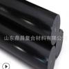 专业生产蓝色纺织机械用尼龙棒 耐高温耐疲劳尼龙塑料棒