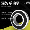 供应6005DDU 正品轴承 深沟球轴承 电机专用轴承