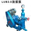 灰浆泵 LUB3.0C灰浆泵 灰浆砂浆输送机 单缸灰浆泵 柱塞灰浆泵