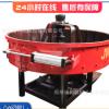 优质混凝土大型平口搅拌机 朝天锅 欢迎采购