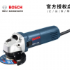 博世角磨机GWS5-100角向磨光机打磨机手磨机电动工具批发