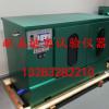 特价HQP-200混凝土切割机大板试模切割机混凝土试块芯样切割机