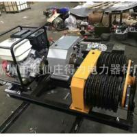 雅马哈皮带传动绞磨机双卷筒绞磨电力施工3/5/8吨柴油汽油卷扬机