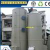 喷淋塔酸碱废气洗涤塔喷漆车间水洗塔废气处理环保设备