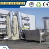 喷淋塔废气处理设备 工业废气酸雾除尘洗涤塔净化塔
