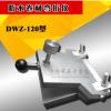 低温弯折仪 DWZ-120 防水卷材弯折仪 弯折仪 新标准