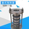 GDB-1型叠式饱和器土工器叠式饱和器全不锈钢叠式饱和器