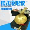 CSDS-1手动碟式液限仪 电动蝶式液限仪 土壤蝶式液限仪