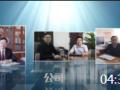 04:38 银杉白水泥企业宣传片 (326播放)