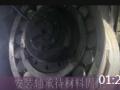 01:29 某水泥企业辊压机轴承位修复技术视频 (302播放)