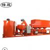 DSQ-10智能水泥定量输送制浆站 智能型一体高速制浆机 制浆设备厂