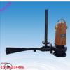 供应 款式 潜水曝气机 品质保证 产地直销