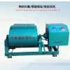 HX-15型卧式砂浆搅拌机 单卧轴混凝土搅拌机立式搅拌机水泥搅拌机