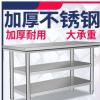海鲜店大桌子厨房桌子炒菜用炉灶做饭台调料盒装袋120x80x80cm。