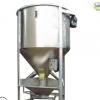 惠州厂家新品立式抛洒式混料机 不锈钢粉体拌料机一年保修