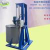 立式液体搅拌机 小型高粘度液体搅拌机 小型电动搅拌机可配拉缸