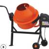 T&U 63L GS CE证书小型水泥搅拌机电动鼓筒型砂浆搅拌机沙子水泥