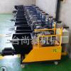 全自动多功能快速水泥砂浆喷涂机保温小型喷浆机石膏砂浆喷涂机