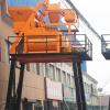 厂家供应双卧轴搅拌机强制式混凝土拌合机 JS系列源头工厂