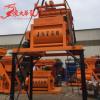 工地专用JS750混凝土搅拌机 卧式 强力 水泥 提斗电动砂浆 拌合机