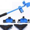 铁制三角搬家器5件套家用重物移动组合工具万向滑轮底座搬家神器